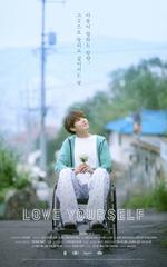 Jungkook Love Yourself Teaser Poster