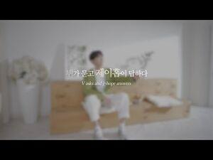 BTS (방탄소년단) j-hope's BE-hind 'Full' Story