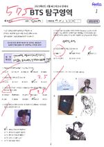 2021 Festa Exam Answers (18)