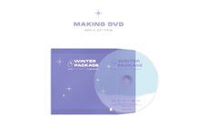 BTS Winter Package 2021 Contents (4)