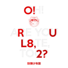 ORUL82 Cover.png