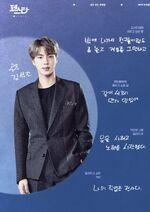 BTS Profile (3)