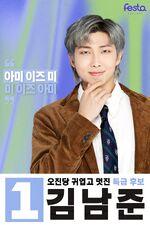 BTS Profile 2021 (10)