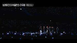 BTS (방탄소년단) 'BREAK THE SILENCE THE MOVIE' Official Trailer 2 (60'')