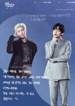 BTS Profile (19)