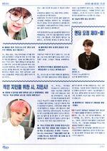 2019 BTS News (7)