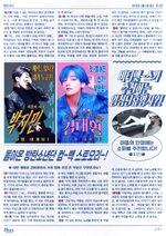 2019 BTS News (3)