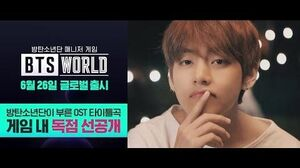 BTS WORLD's Title OST exclusive pre-release!