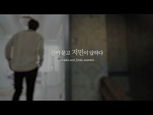 BTS (방탄소년단) Jimin's BE-hind 'Full' Story
