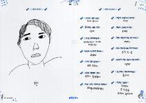 BTS Profile 2020 (9)