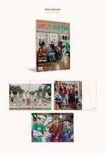 BTS Season Greetings 2021 (6)