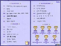 BTS Profile 2021 (2)