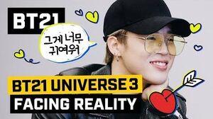BT21 BT21 UNIVERSE 3 - Facing Reality