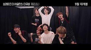 BTS (방탄소년단) 'BREAK THE SILENCE THE MOVIE' Official Trailer 1 (30'')