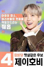 BTS Profile 2021 (19)