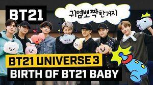 BT21 UNIVERSE 3 EP