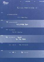 BTS Profile (25)
