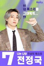 BTS Profile 2021 (28)