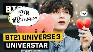 BT21 UNIVERSE 3 - EP