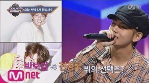 """BTS COUNTDOWN 선공개 방탄소년단의 사적이고 은밀한 이야기! """"드루와~ 드루와~"""" 171012 EP"""