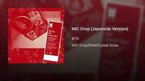 MIC Drop (Japanese Version)