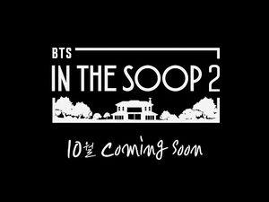 -In the SOOP BTS ver