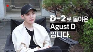 Agust D 'D-2' Mixtape Interview