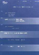 BTS Profile (29)