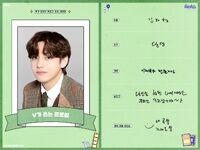BTS Profile 2021 (26)