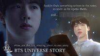 BUS Teaser Seokjin