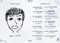 BTS Profile 2020 (11)