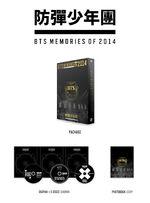 BTS Memories 2014 (1)