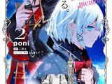 Manga the lost memory Volume 2