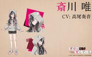 Charades yui