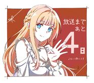 Anime Countdown Illust 4.2