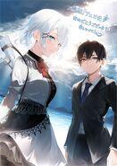 Anime Announcement Illustration
