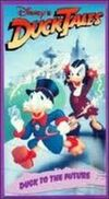 Duck to the Future VHS.jpg