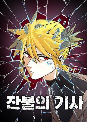 The Ember Knight Korean Cover.jpg