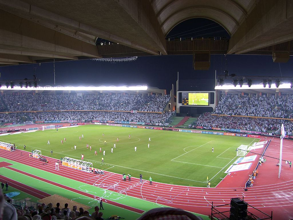 2019 AFC Asian Cup Final