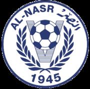 Al-Nasr SC (Dubai)