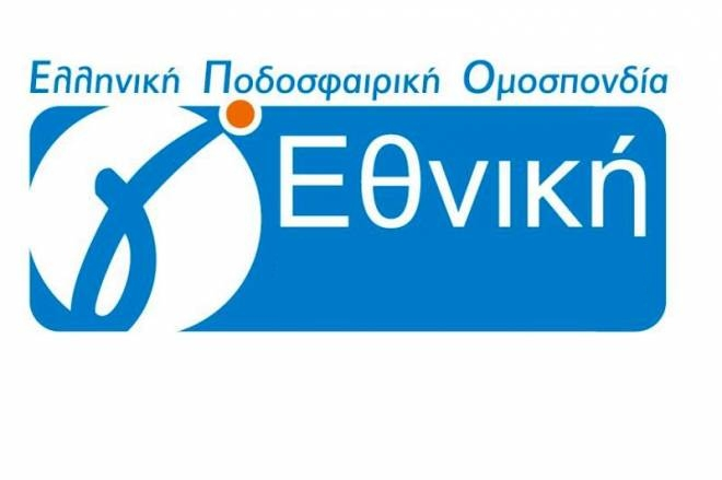 Gamma Ethniki