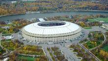 Ohatta stadium europe russia luzhniki.jpg