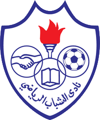 Al-Shabab SC (Al Ahmadi)