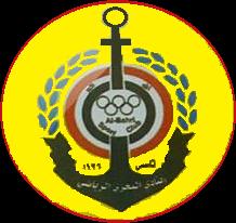 Al-Bahri SC