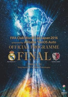 2016 FIFA Club World Cup Final