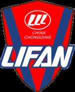 Chongqing Lifan F.C.