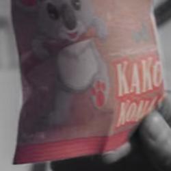 Kakow Koalas