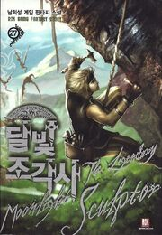 The Legendary Moonlight Sculptor v27 cover-0.jpg