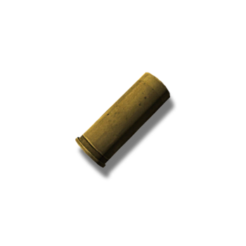 Револьверная гильза