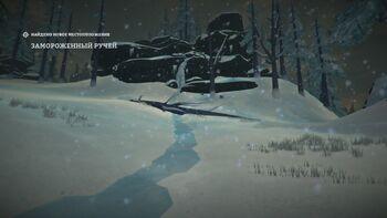 Замороженный ручей